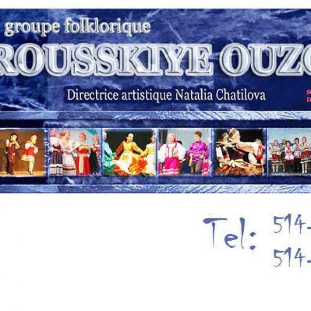Танцевальный ансамбль «Rousskiye ouzory»